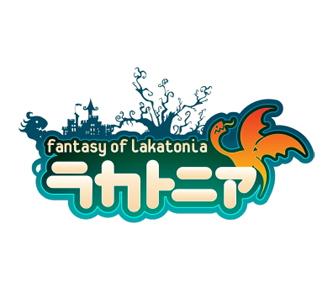 006_lakatonia