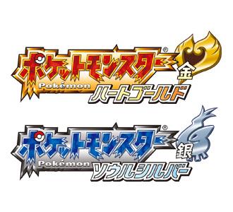 051_pokemonHGSS