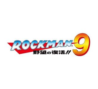 095_rockman9