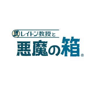 125_reiton-Akuma