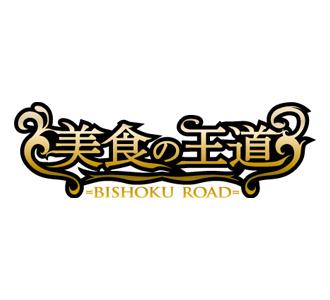 130_bishokuodo