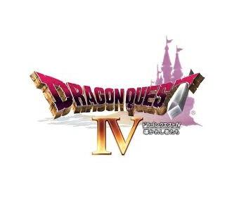 118_dragonquest4