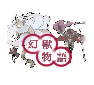 139_genjumonogatari