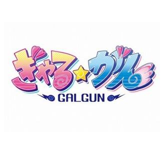 177_galgun
