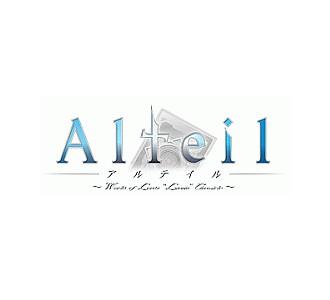 199_alteil