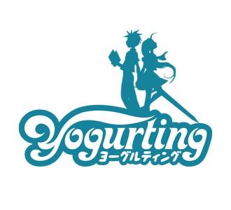 206_yogurting