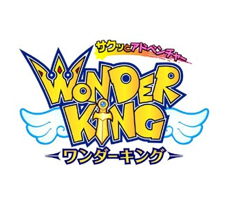 214_wonderking