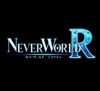 221_neverworldR