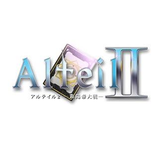 225_alteil2