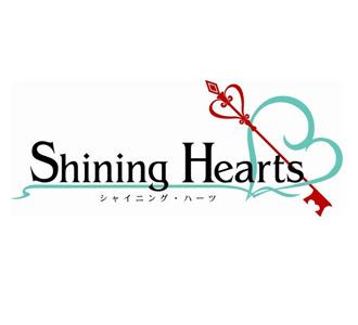 285_shiningHeart