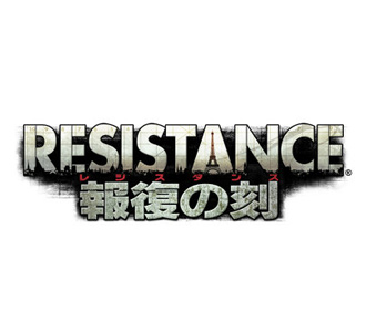 287_resistance