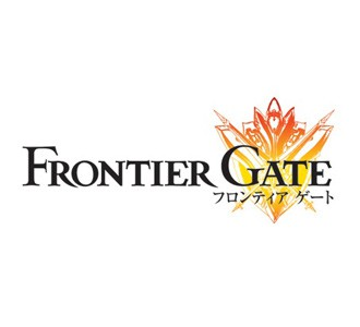 317_frontierGate