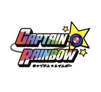 334_captainR