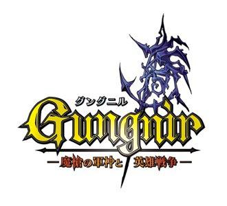 335_gungnir