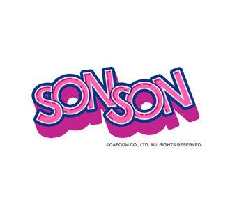 337_sonson
