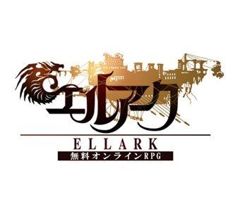 355_ellark