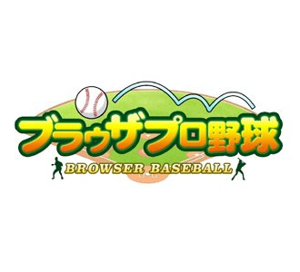 361_browserBaseball