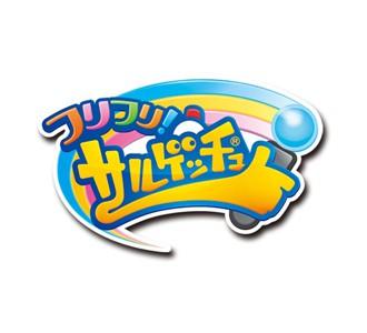 367_furifuriSaru