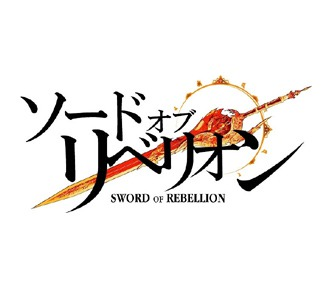 385_swordRybelion