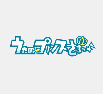 399_utapuri