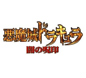411_dorakyura-yami
