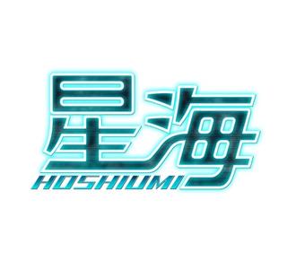 458_hosiumi