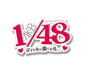 494_akb48