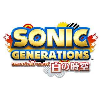 497_sonicGeneration