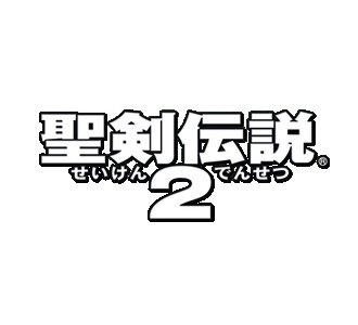 505_seiken2