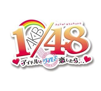 445_akbGam