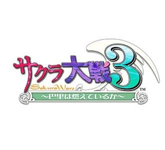 513_sakuraTaisen3