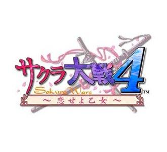 459_sakuraTaisen4