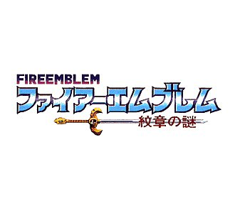 561_fireemblem
