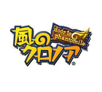 577_kazenokuronoa