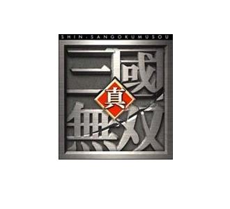 603_sinsangokumuso