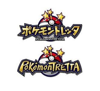 610_pokemonTretta