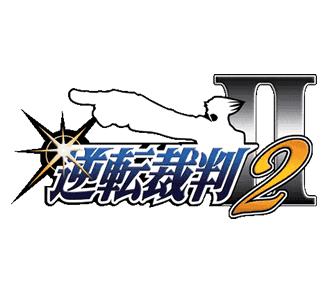 gyakusai2