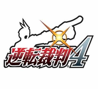gyakusai4