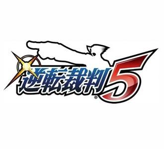 gyakusai5