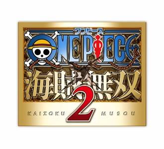 onepieceMuso2