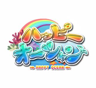 happy-ocean