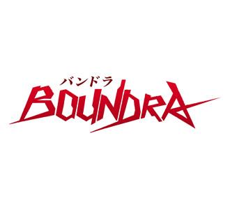 boundra