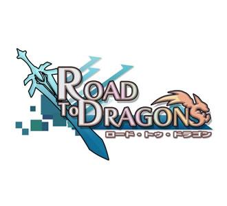 roadtoDragon