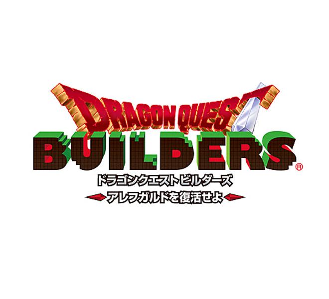 DQBilders